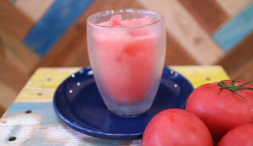 トマトと苺