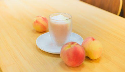 桃の新メニュー